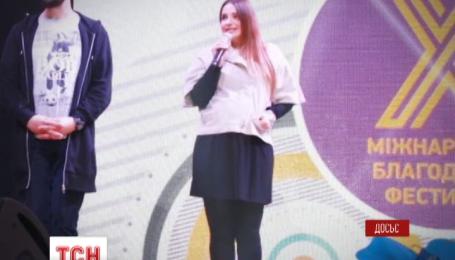 Донька Юлії Тимошенко стала мамою