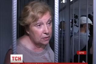Харківський суд із тривалими перервами обирає запобіжний захід Александровській