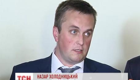 """Костянтину Кулику була оголошена підозра за статтею """"незаконне збагачення"""""""