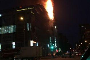 У Росії під час святкування випускного у торговому центрі сталася сильна пожежа
