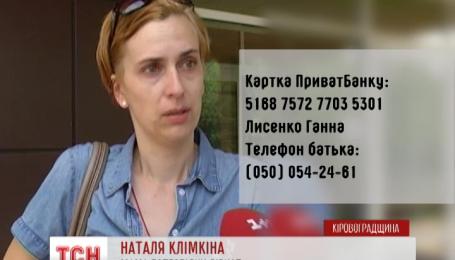 Сын бывшего главного налоговика Кировоградской области проведет минимум 2 месяца под стражей