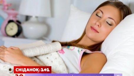 Британские ученые определили лучший день недели для сна