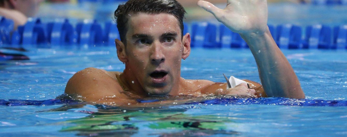 Фантастичний Фелпс стане першим американцем, який виступить на п'яти Олімпіадах