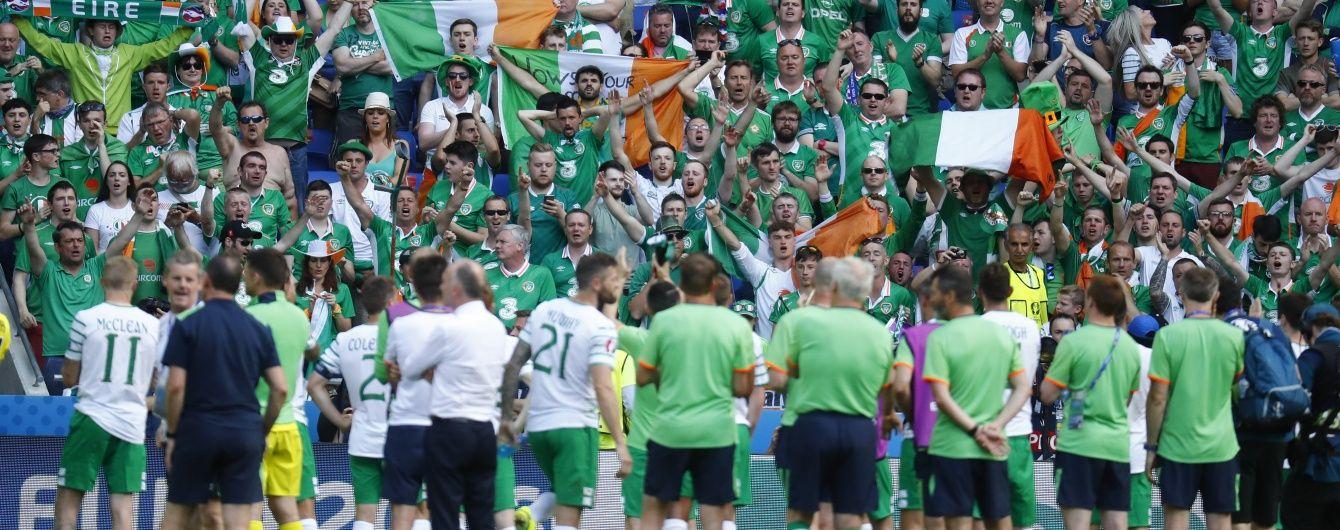 Уболівальники збірної Ірландії отримали медаль Євро-2016
