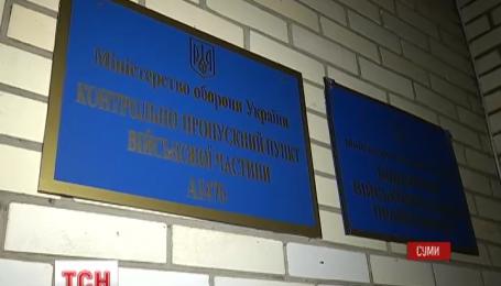 Причиной смерти Вадима Яковлева следствие считает самоубийство или неосторожное обращение с оружием