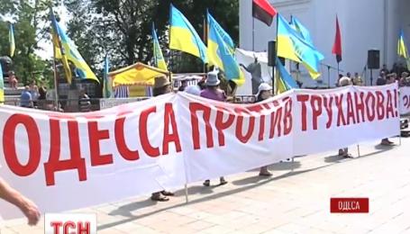 В результате протеста в Одессе задержали 7 человек