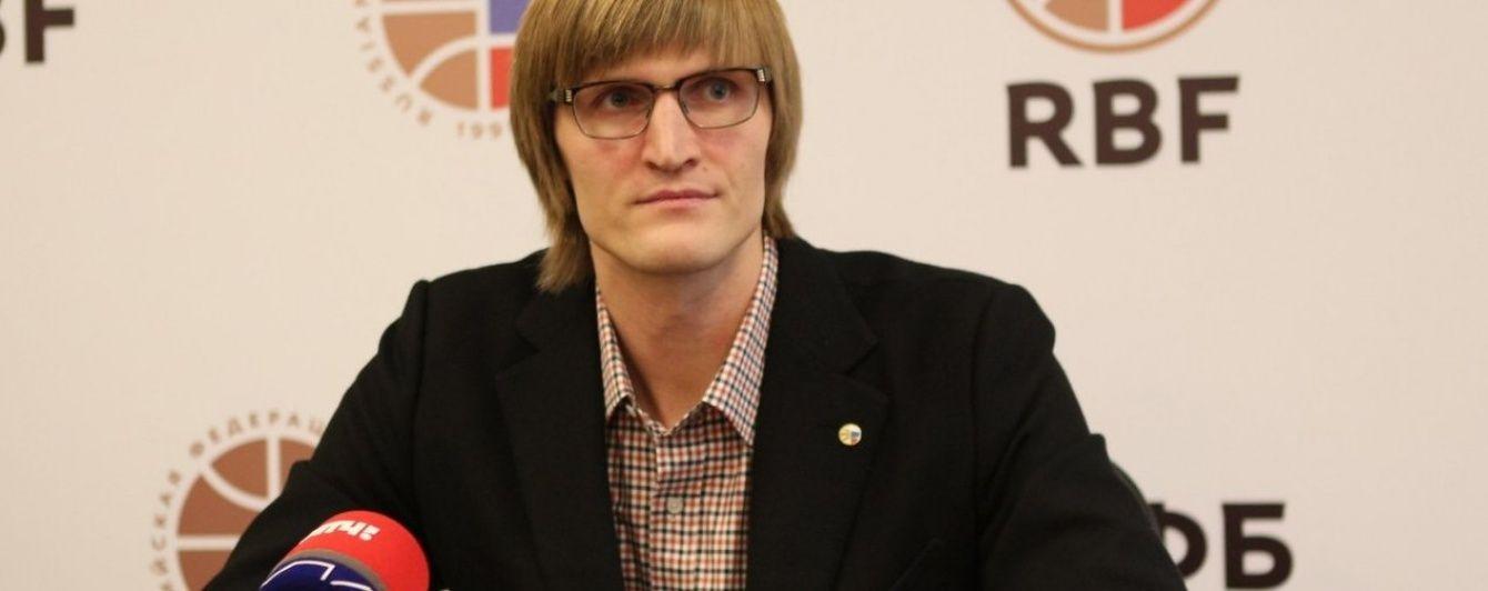 ФІБА вимагає від росіян дискваліфікувати чотири баскетбольні клуби