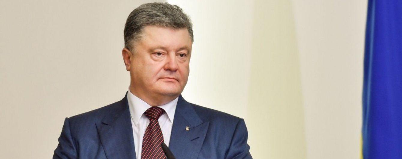 Brexit не зупинить Україну на шляху до Євросоюзу - Порошенко