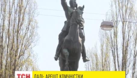 У столиці вирішується доля пам'ятника Миколі Щорсу