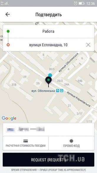 Uber, Убер, таксі_5