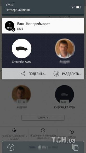 Uber, Убер, таксі_8