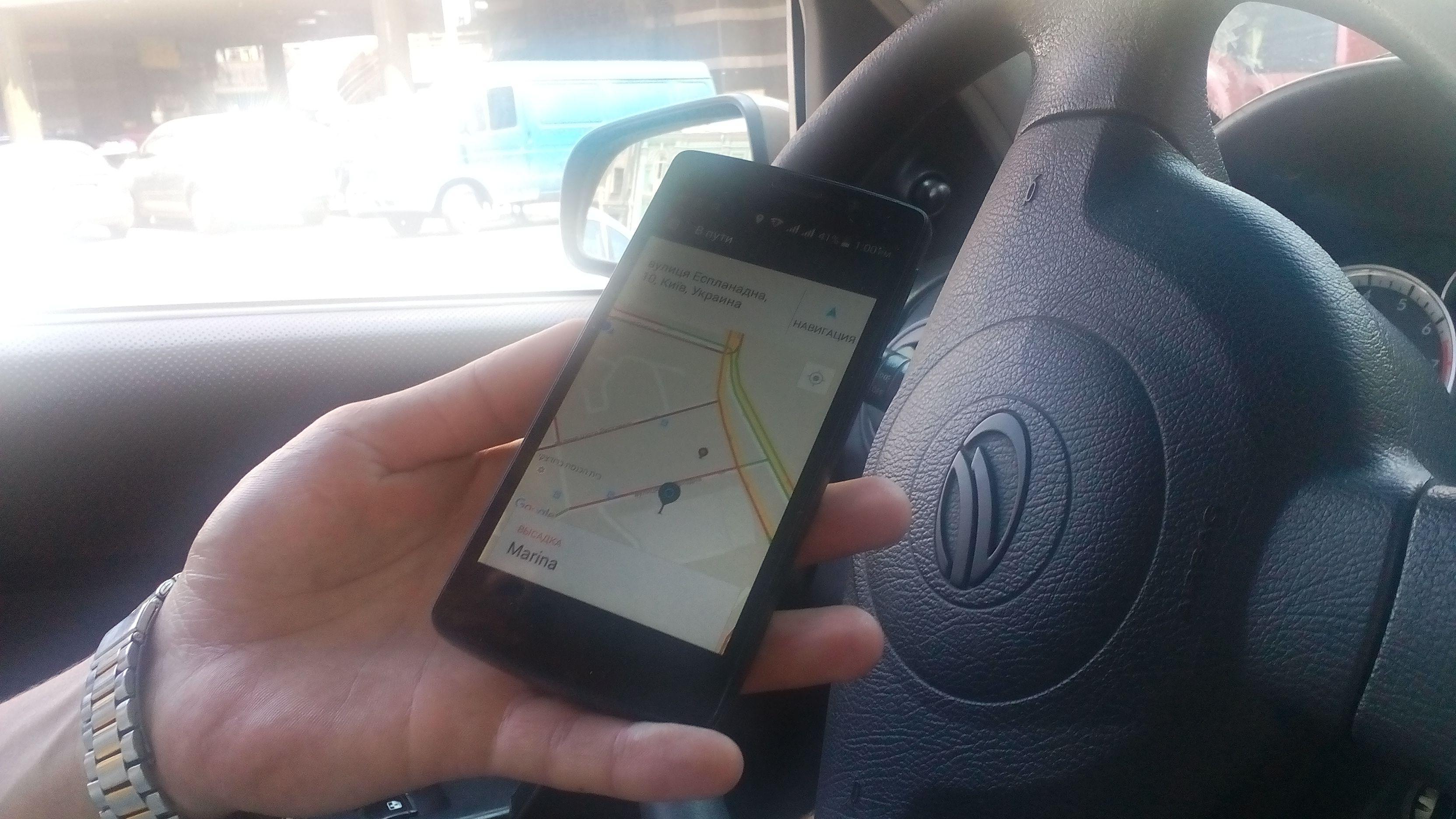 Uber, Убер, таксі
