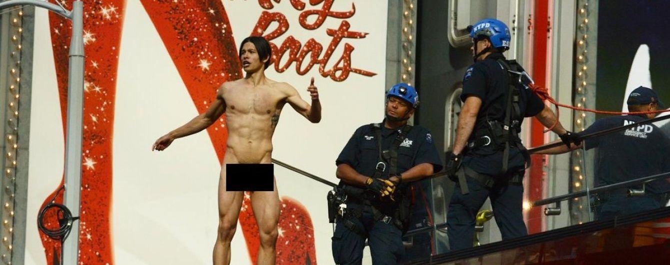 У Нью-Йорку голий чоловік бігав площею Таймс Сквер та гукав Трампа