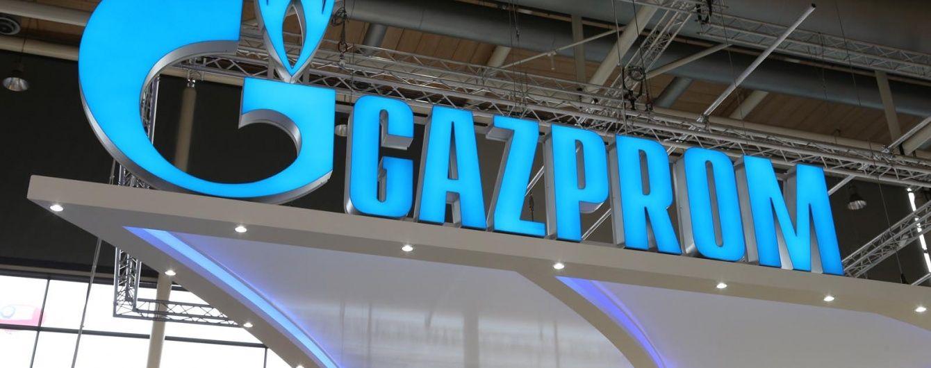 """""""Газпром"""" расторг соглашение со своей дочерней компанией, акции которой арестовала Украина"""