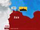 П'ятеро українців затримали біля берегів Лівії