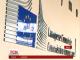 Європейська рада має вирішити питання про подовження санкцій проти Росії