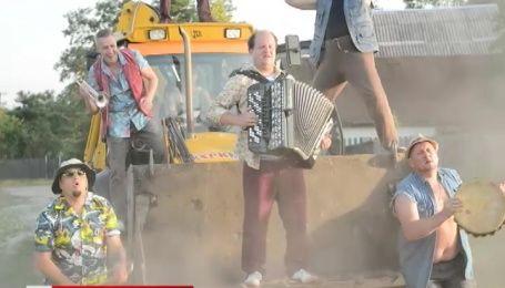 """Гурту """"ТІК"""" із Аланом Бадоєвим зняли новий кліп"""