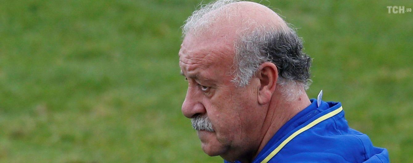 Дель Боске підтвердив відставку з поста головного тренера збірної Іспанії