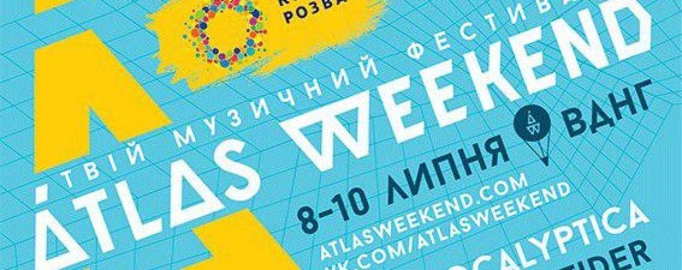 На фестиваль Atlas Weekend у Києві приїдуть більше сотні артистів з усіх куточків світу