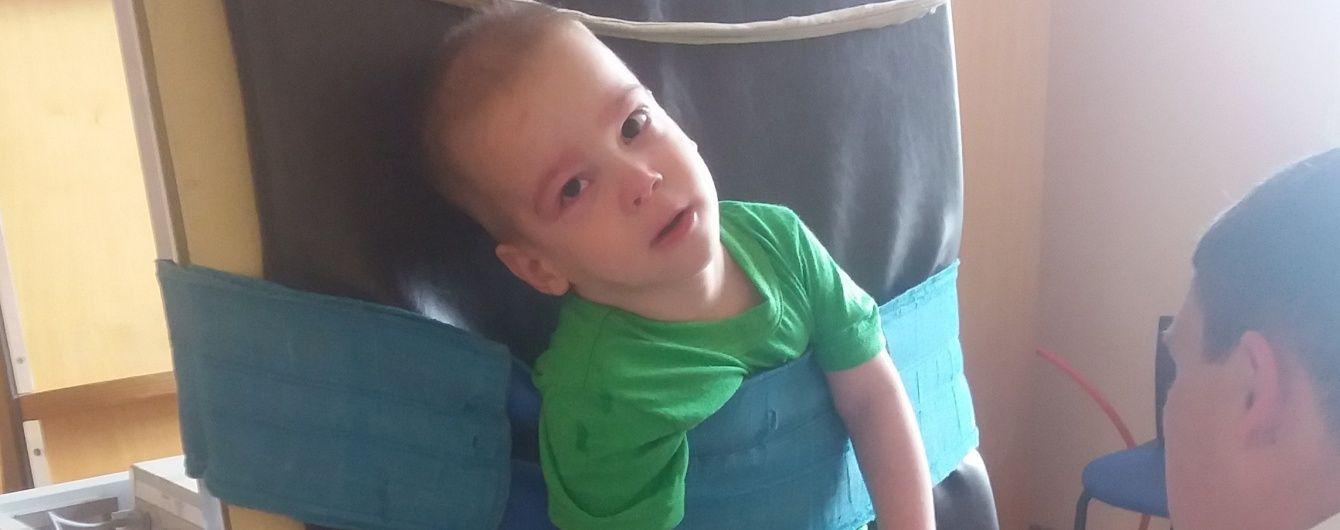 2-річний Тимофійко потребує допомоги