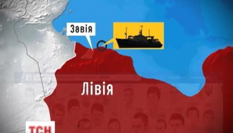 Пятеро украинцев задержаны у берегов Ливии