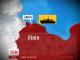П'ятеро українців затримано біля берегів Лівії