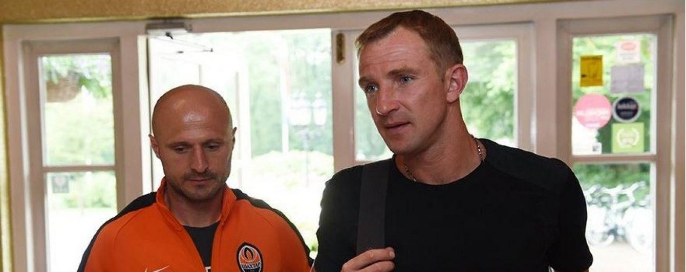 """Перший пішов. До """"Шахтаря"""" почали повертатися футболісти-учасники Євро-2016"""