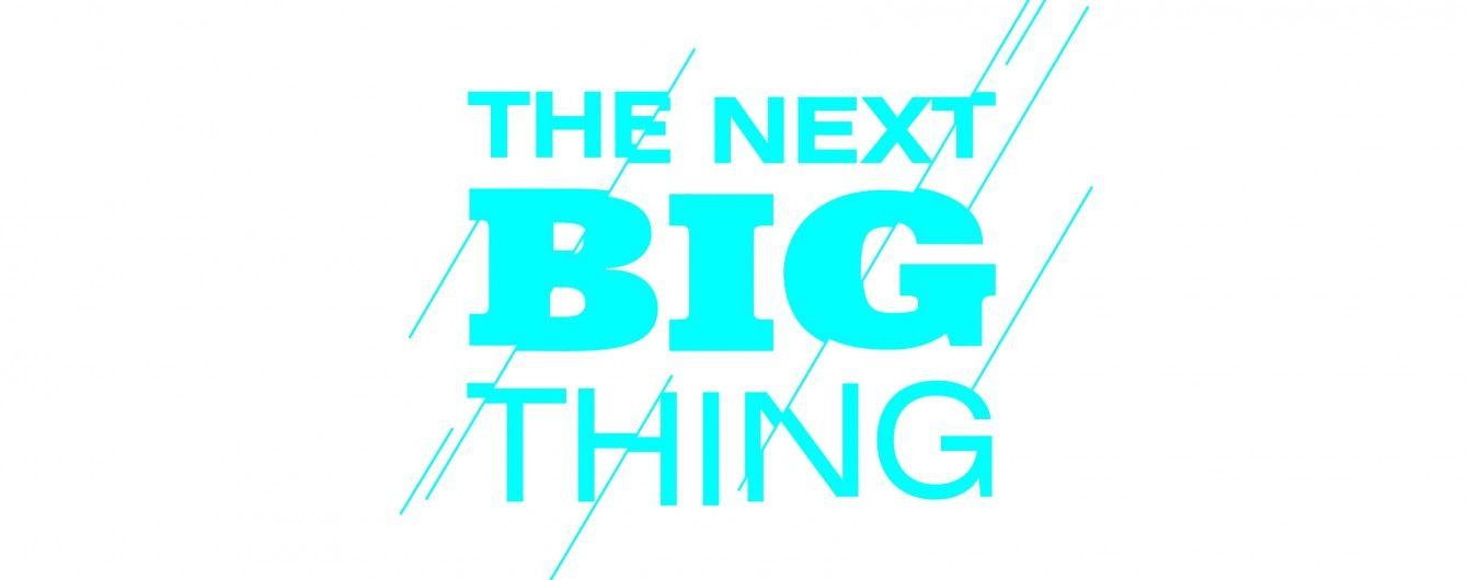 Прийом робіт на пітчинг The Next Big Thing-2016 продовжено до 17 липня