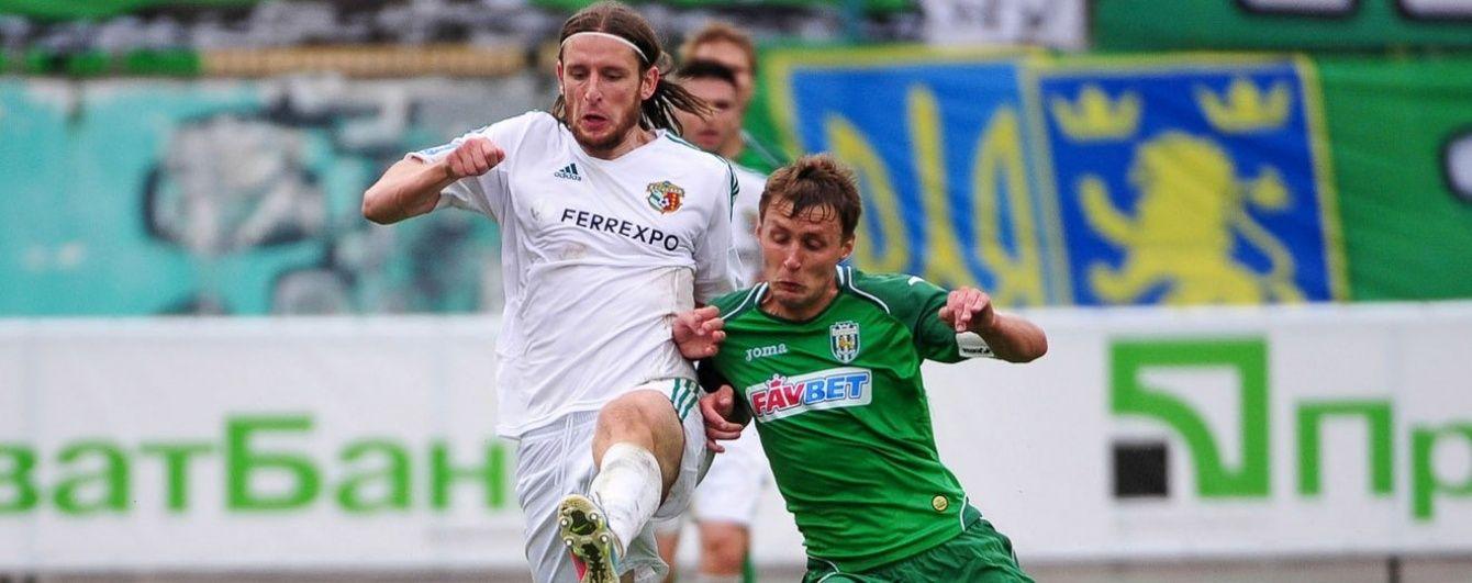 Український хавбек поїхав грати у клуб першого російського дивізіону