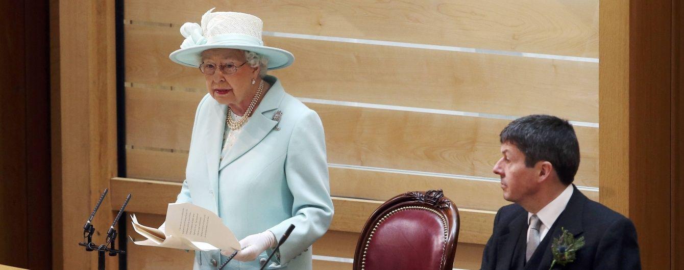 Єлизавета II вперше після Brexit виступила в парламенті Шотландії