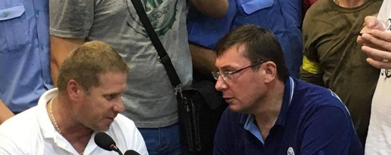 """Луценко заявив, що Порошенко переживає за """"Батю"""""""