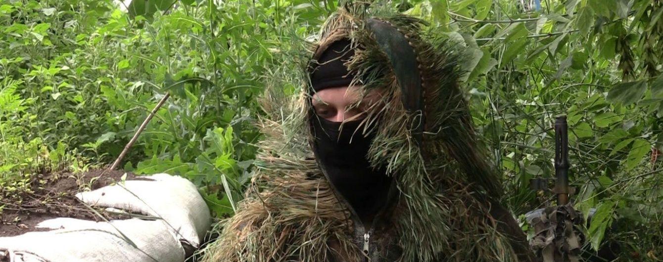 Снайпер, який вбив Сліпака, служив у ВМС України – волонтери