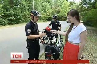 На вулиці Києва виїхав велопатруль
