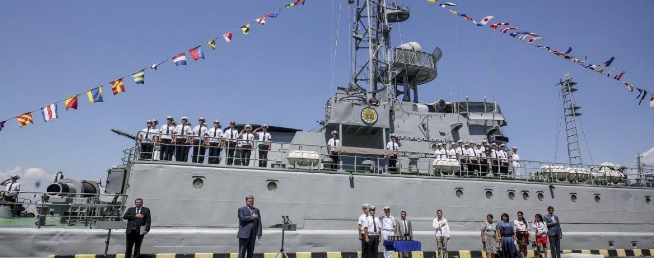 Українському десантному кораблю присвоїли ім'я загиблого Героя АТО