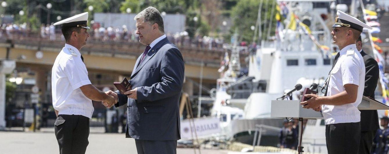 Порошенко вручив медалі військовим морякам