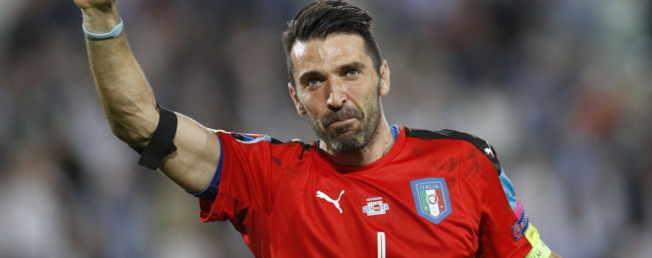 Буффон про збірну Італії: нас бояться та поважають