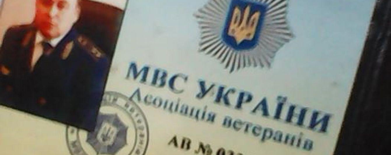 """ДТП за участю відомого фотокореспондента влаштував один із начальників """"Укрзалізниці"""" - Геращенко"""