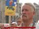 Напередодні на Майдані Незалежності з протестом зібралися близько двох сотень людей