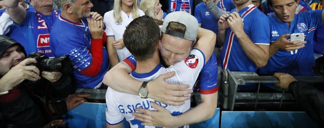Казкова Ісландія: як футболісти та фанати подякували один одному за Євро-2016