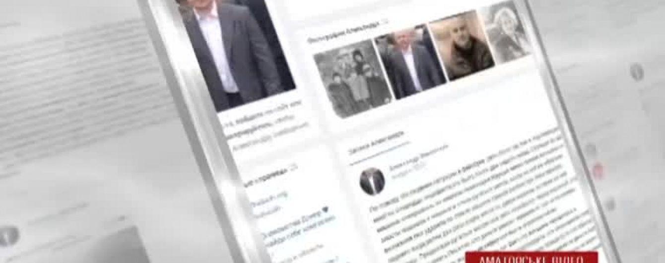 """Депутату від """"Опоблоку"""" загрожує 4 роки в'язниці за напад на пенсіонерку"""