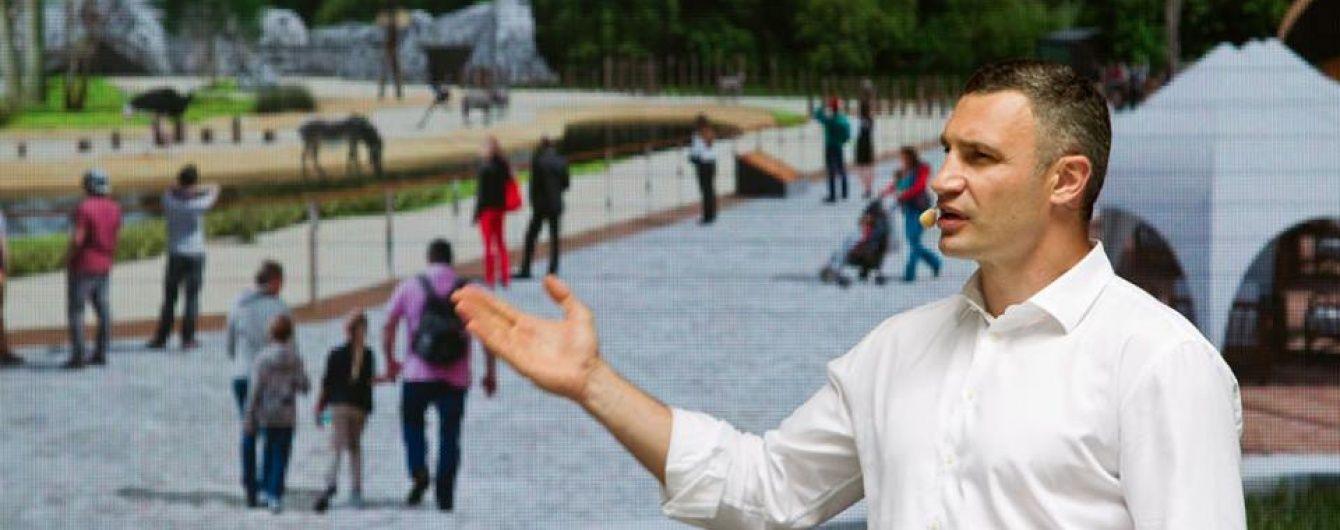 Кличко відзвітував про кількість зруйнованих у Києві МАФів
