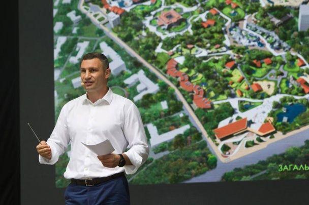Кличко з левеням на руках презентував концепцію оновлення столичного зоопарку