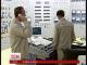 """В Україні працюватиме європейська система """"Родос"""", яка вказує як рятуватись в разі ядерної аварії"""