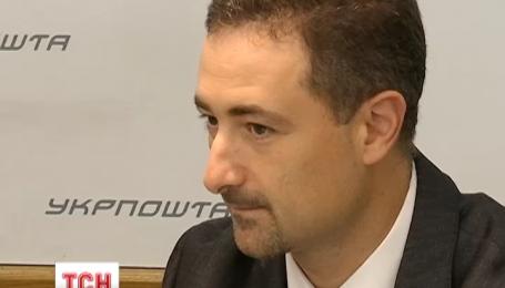 """Зарплата нового керівника """"Укрпошти"""" складатиме 333 тисячі гривень на місяць"""