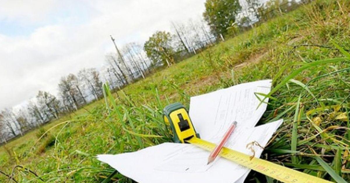 Відкрили доступ до інформації про власників усіх земельних ділянок