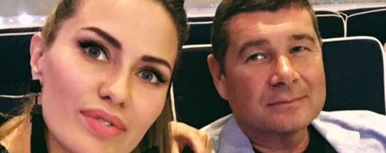 Російська зірка спростувала, що дивилась з Онищенком футбол у Москві