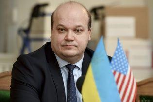 Три важливі міністри США цьогоріч відвідають Україну - Чалий