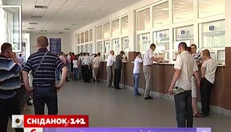 """""""Сніданок"""" дізнався, як українцям живеться без МРЕВ"""