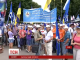 Федерація профспілок України влаштувала протест проти підвищення тарифів