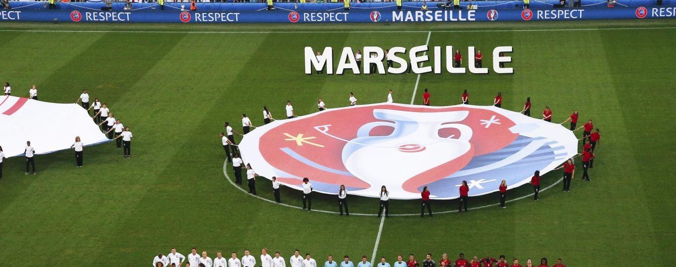 Збірна Франції вирушила на бій за фінал Євро-2016